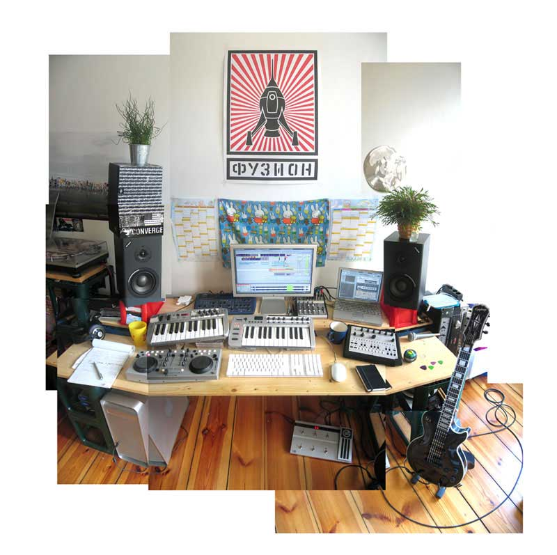 Workspace and Environment | TRASH_AUDIO
